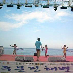 주문진해변축제 여행정보 상세소개