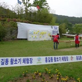 장성 홍길동 축제 여행정보 상세소개