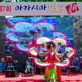 아카시아 벌꿀축제 여행정보 상세소개
