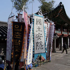 탐라국 입춘 굿놀이 여행정보 상세소개
