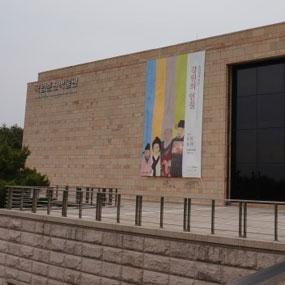 국립춘천박물관여행정보 http://www.travelkor.com