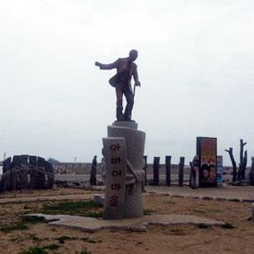 아바이마을여행정보 http://www.travelkor.com