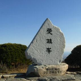 백양산여행정보 http://www.travelkor.com