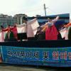 풍어제 여행정보 상세소개