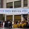 인동장터 독립만세운동 재현행사 여행정보 상세소개