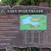선암댐수변공원 호수축제 여행정보 상세소개