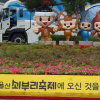 울산쇠부리축제 여행정보 상세소개