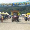 양평 너븐여울 민물고기축제 여행정보 상세소개