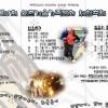 산촌겨울 가족문화 체험축제 여행정보 상세소개
