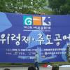 비목문화제 여행정보 상세소개