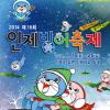 빙어축제 여행정보 상세소개