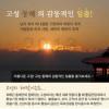 해맞이축제 여행정보 상세소개