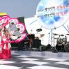 생거진천 쌀축제 여행정보 상세소개