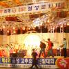 설성 문화제 여행정보 상세소개