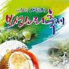 보성소리축제 여행정보 상세소개