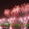 포항 국제불빛축제 여행정보 상세소개