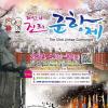 군항제 여행정보 상세소개
