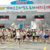 거제 고로쇠 약수 축제 마라톤대회 여행정보 상세소개