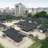 남산골한옥마을 여행정보 상세소개