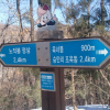 옥녀봉 여행정보 상세소개