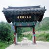 영은사 여행정보 상세소개