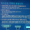 덕구온천 여행정보 상세소개