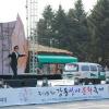 강동 선사문화축제 여행정보 상세소개