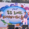 로데오패션거리축제 여행정보 상세소개